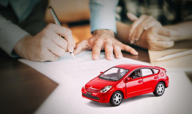 multicar-insurance-2